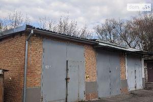 Продается место в гаражном кооперативе под бус на 26.8 кв. м