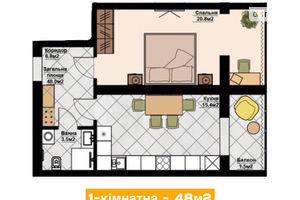 Продається 1-кімнатна квартира 48 кв. м у Чернівцях