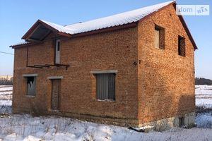 Продается дом на 2 этажа 233 кв. м с баней/сауной
