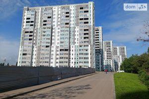 Продается 1-комнатная квартира 46.08 кв. м в Харькове