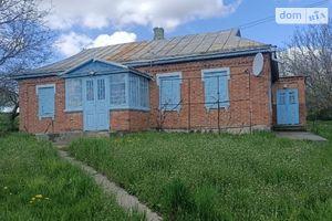 Продается одноэтажный дом 105 кв. м с бассейном