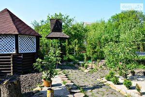 Сниму дом в Хмельницком посуточно