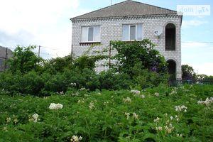 Частные дома на Уланове без посредников