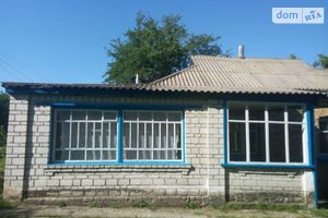 Продажа/аренда нерухомості в Кагарлику