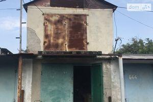 Продажа/аренда боксов в гаражном кооперативе в Николаеве без посредников