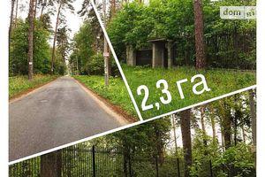 Продажа и аренда земли рекреационного назначения