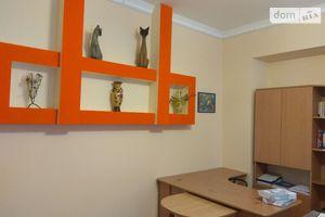 Офисное помещение на Центре без посредников