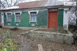 Одноэтажные дома в Ладыжине