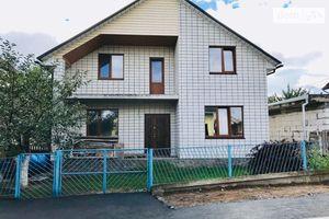 Продажа/аренда будинків в Ладижинi