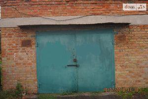 Продажа/аренда боксов в гаражном кооперативе в Полтаве без посредников