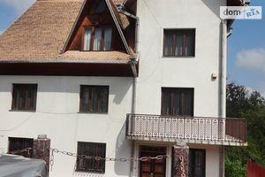 Куплю коммерческую недвижимость в Львове без посредников