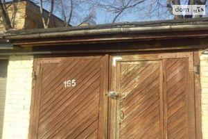 Куплю бокс в гаражном комплексе в Киеве без посредников
