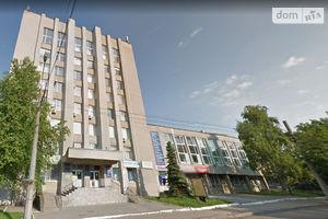 Продажа/аренда офісних будівель в Луцьку
