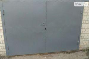 Куплю гараж в Вознесенську без посередників