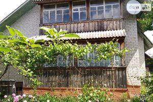 Куплю частный дом в Андрушевке без посредников