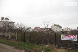 Ділянка під житлову забудову на Дружні Вінниця без посередників
