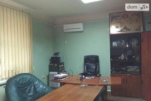 Куплю офіс Миколаївської області