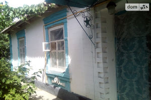 Дома в Михайловке без посредников