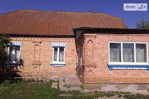 Куплю дом в Бердичеве без посредников
