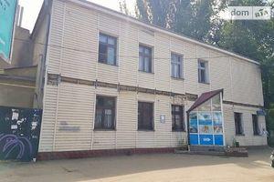 Куплю офисное здание в Одессе без посредников