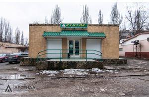 Куплю торговую площадь на Шевченковском без посредников