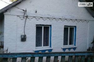 Продажа/аренда нерухомості в Сквирі