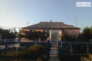 Куплю частный дом в Ладыжине без посредников