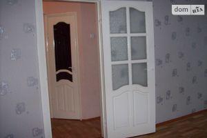 Квартиры в Полонном без посредников