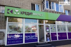 Куплю офісне приміщення Львівської області