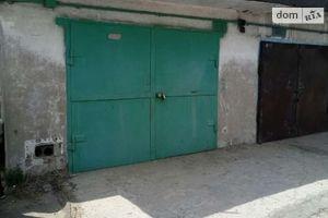 Купити бокс у гаражному комплексі в Дніпропетровській області