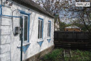 Продажа/аренда будинків в Шевченкові