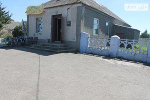 Недвижимость в Березанке без посредников