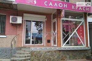 Готовый бизнес в Жмеринке без посредников