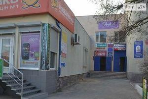 Коммерческая недвижимость новая каховка почасовая аренда офиса в самаре