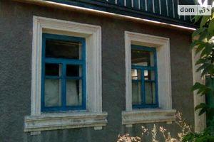 Куплю частный дом в Лутугине без посредников