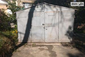Продається окремий гараж під легкове авто на 30 кв. м