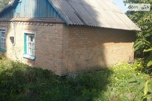 Продажа/аренда будинків в Орджоникидзе