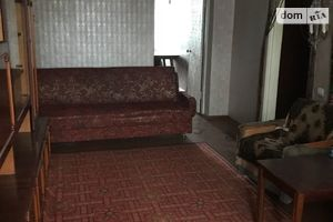 Продажа/аренда нерухомості в Павлограде