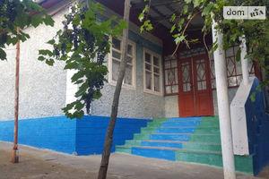 Недвижимость в Кодыме без посредников