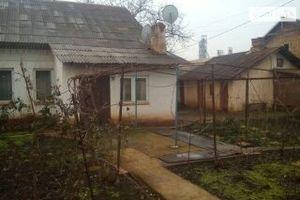 Продажа/аренда частини будинку в Кривому Розі