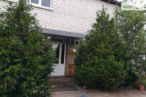 Куплю будинок в Сєвєродонецьку без посередників