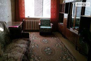Квартири в Лозовій без посередників