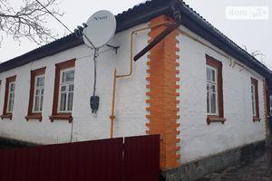 Квартиры в Радомышле без посредников