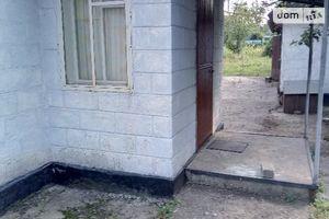 Куплю недвижимость на Больничной Днепропетровск