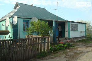 Куплю частный дом в Рокитном без посредников
