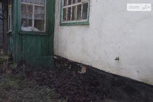 Куплю будинок на Робочі Дніпропетровськ