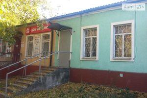 Сниму недвижимость на Шевченко Николаев помесячно