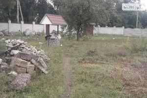 Куплю недвижимость на Белградской Днепропетровск