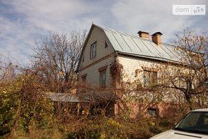 Будинки на Урожайне без посередників