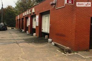 Куплю коммерческая недвижимость в украине продажа коммерческой недвижимости в питере